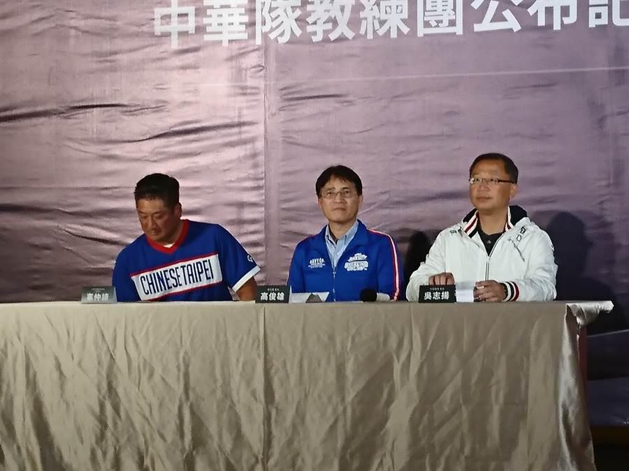 中華棒協理事長辜仲諒(左起)、體育署長高俊雄、中職會長吳志揚今天在體育署記者會,宣布6搶1資格賽中華隊教練團名單。(廖德修攝)