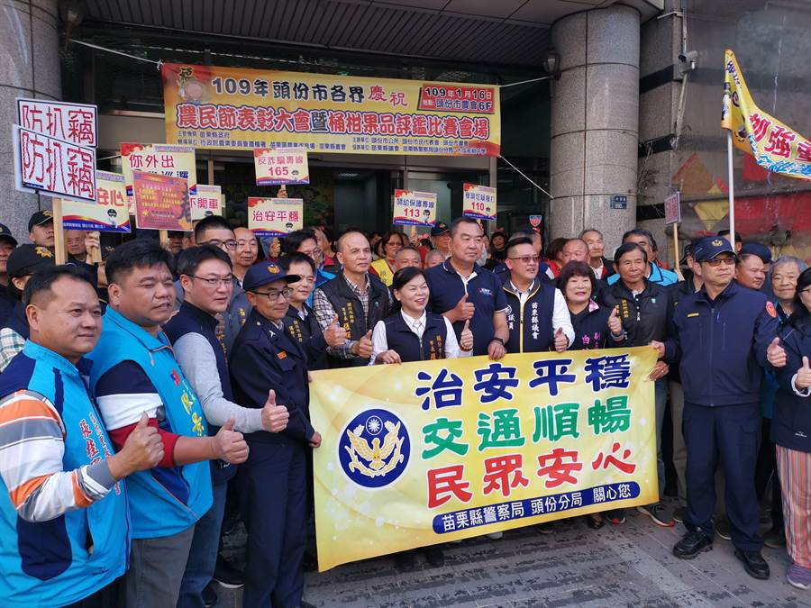 頭份警分局官警參加農民節踩街活動,宣導重要節日安全維護工作。〔謝明俊攝〕