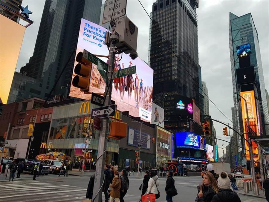 智崴投資的紐約時代廣場飛行劇院,就位在核心蛋黃區麥當勞隔壁不遠處,預定今年第2季開幕,成為觀光客最新的必訪景點。圖/顏瑞田