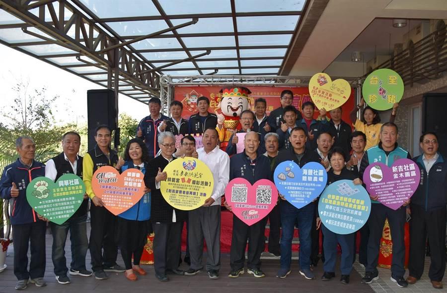 麥寮鄉與台塑企業慶新春,準備5大主題迎賓。(張朝欣攝)