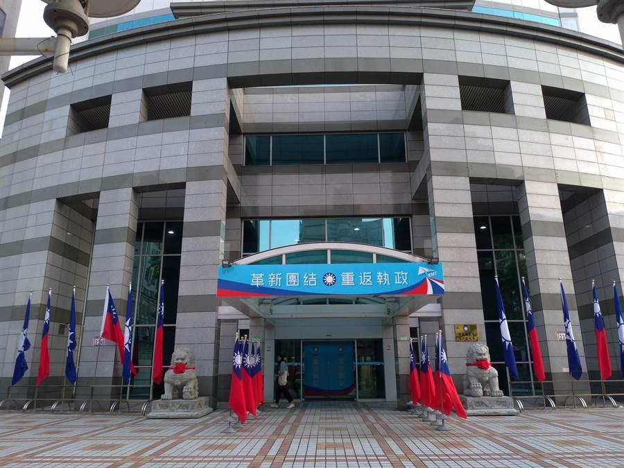 台北高等行政法院判決國民黨撤銷黨產解凍案敗訴,國民黨要上訴。(黃福其攝)