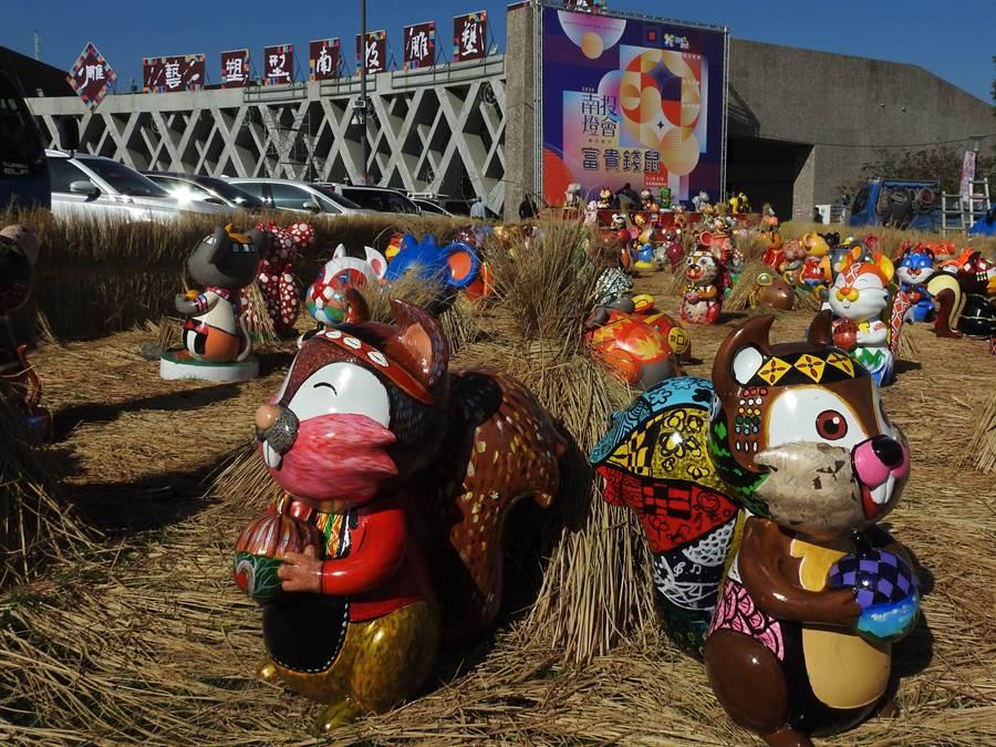南投雕塑大展緊鄰南投燈會展區,歡迎全國民眾利用春節假期來到南投展開一場藝文知性與璀璨燈會之旅。(南投縣政府提供/張晉銘南投傳真)