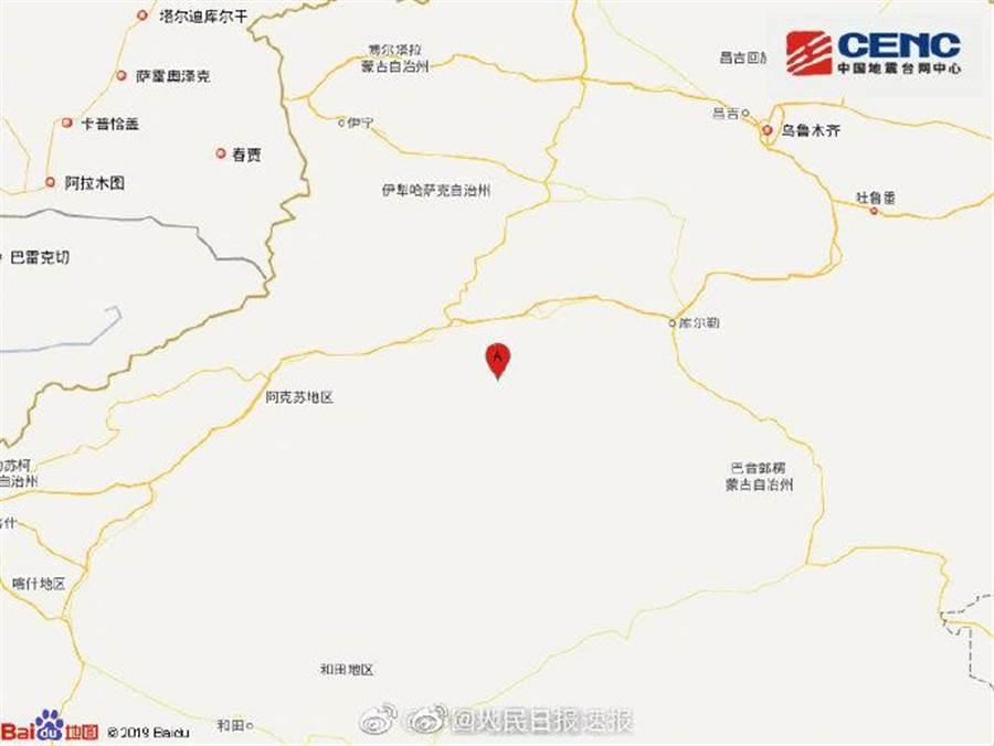 新疆阿克蘇庫車市發生5.6級地震,震源地點為無人區。(取自新浪微博@人民日報)