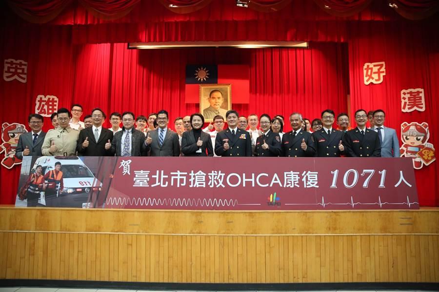 台北市政府消防局16日舉行119消防節慶祝大會。(消防局提供/胡欣男台北傳真)
