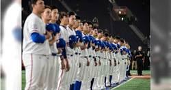 中華隊2019年大豐收!棒球世界排名第4 積分步步逼近南韓