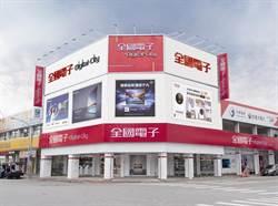 全國電子Digital City花蓮吉安店17日盛大開幕