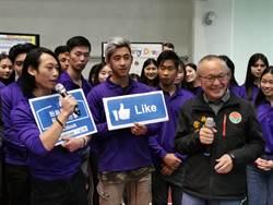 苗栗縣府南半球海外華裔青年英語服務營成果發展