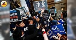 【老趙示警2】全世界都在反中 國民黨須提出合理論述