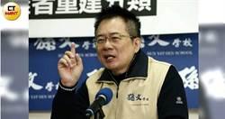 吳斯懷當立委吵翻天 蔡正元爆:曾建議吳移出不分區