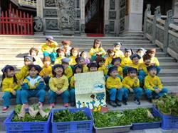 幼童種蔬菜學食農義賣所得捐家扶