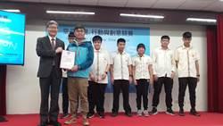 加深對空氣議題認知 環保署頒「空品知識、行動與創意競賽獎」