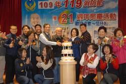 苗栗消防局慶祝119消防節 辦理捐血活動