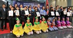 中市觀旅局拚觀光 旅行業推33條燈會遊程