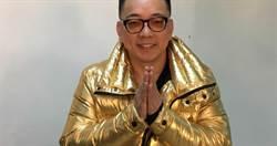 選戰激情過後 詹惟中自嘲「我是諧星不會算命」