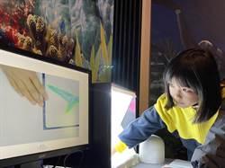 海科館成鯊魚世界 AR實境助學童認識海洋