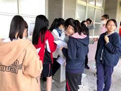 大學學測 嘉義考區5考生未帶有效證件致失分