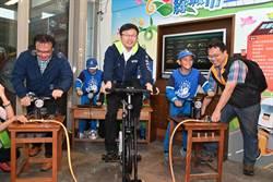 八里電亮生活特展登場 大家一起腳踏車發電