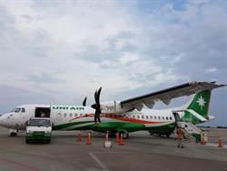 預計約1年左右 馬祖第二家航空公司進駐