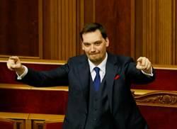 瞧不起演員出身的菜鳥總統?烏克蘭律師總理閃辭
