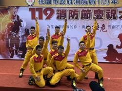 慶119消防節 特搜肌肉猛男熱舞超吸睛