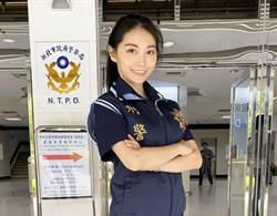 祈錦鈅三度受邀披警察制服