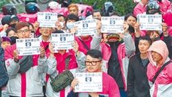 新制變相減薪2萬 foodpanda外送員罷工