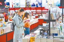出版業減免營業稅 草案送財政部