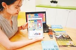 閱讀新樣貌 電子書市場微增 有聲書加入戰局