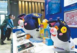 鼓勵網遊產業 京打造遊戲之都