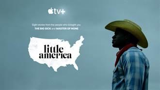 Apple TV+新劇報到《異鄉人,美國夢》首季8集今日全上架