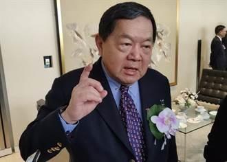 5G標金1380億創天價 徐旭東5字酸政府