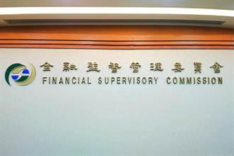 《金融》去年企業公募金額落近3年低點,逾半用於還債