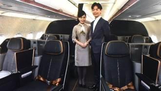 星宇「A321neo」座艙內裝曝光 營造溫暖如家氣氛