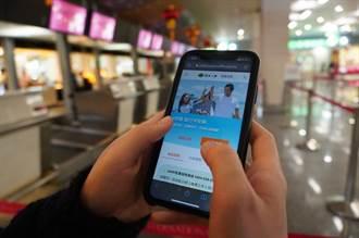 誰最適合發展網路投保 壽險、產險決戰2020