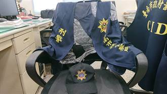 台南市刑事大地震啟動8年條款 全市80位刑警農曆年後異動調地