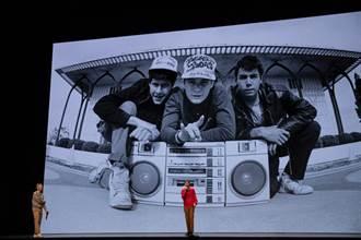 奧斯卡得主作品《Beastie Boys Story》將在Apple TV+獨家登場