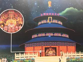 台灣燈會好神氣!全台35宮廟攜手打造「媽祖燈區」