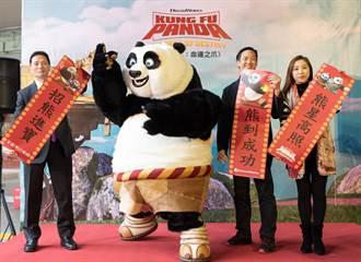 DreamWorks春節前夕推系列動畫《功夫熊貓:命運之爪》