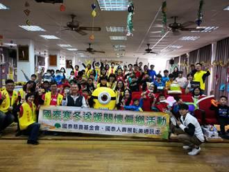 國泰偏鄉送暖 大城頂庄、西港學童歡喜迎新年