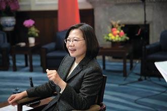 缺乏共識的中華民國台灣