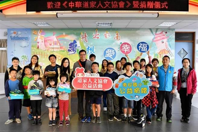 協會已五度至南安國小舉辦捐贈活動,並與校長和孩子們合影,提前歡度農曆新年。(圖/道家人文協會提供)