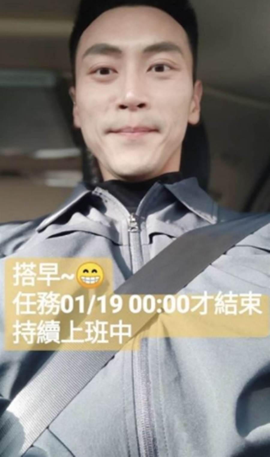 「特勤吳彥祖」限時動態曝「任務結束時間」,不過已經遭刪除。(圖/林政宏IG)