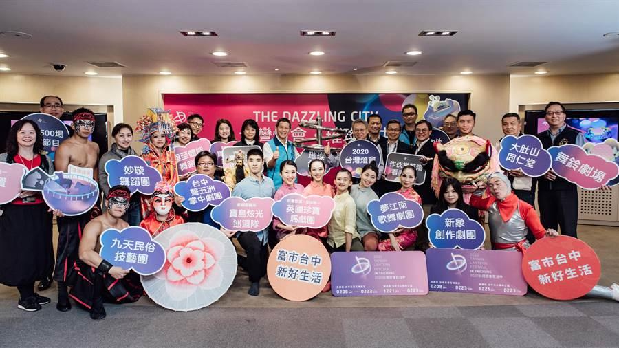 配合「2020台灣燈會」在台中,文化局於7大舞台區推出500場表演,絕對精采可期。(林欣儀攝)