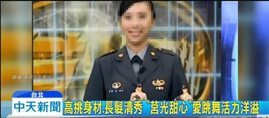 莒光園地女主播的林姓女少校,與同單位的男少校傳出姦情被抓姦在床。(翻攝自中天新聞)