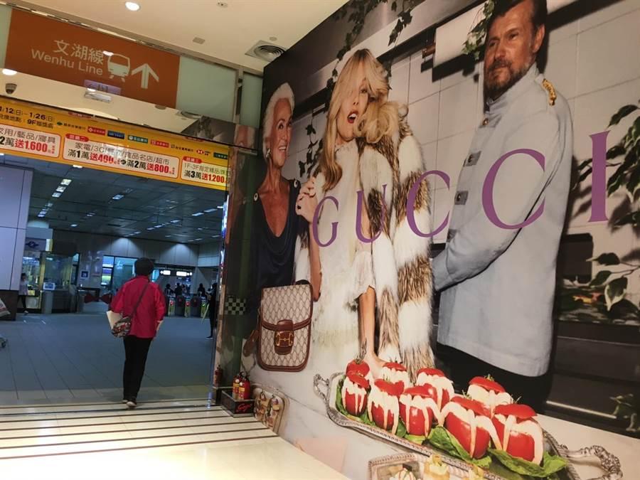 SOGO復興館4月迎接GUCCI,2樓店面連接捷運文湖線。(郭家崴攝)