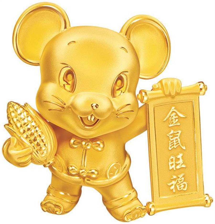 SOGO忠孝館4樓初一福袋大獎,周大福-金鼠旺福純金擺件,價值6萬8000元。(SOGO提供)