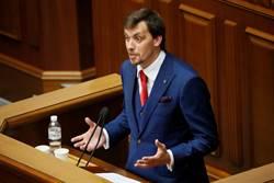 烏克蘭總理錄音檔批總統 總統再給他一次機會