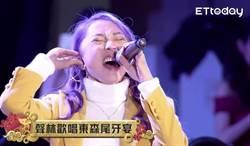 蕭敬騰、林宥嘉、李艾薇尾牙接力開唱 嗨翻上千人