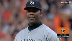 MLB》阿土伯疑似作弊的受害者 查普曼坐等看好戲