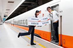 高鐵第6億旅客出現 可獲1年無限搭乘